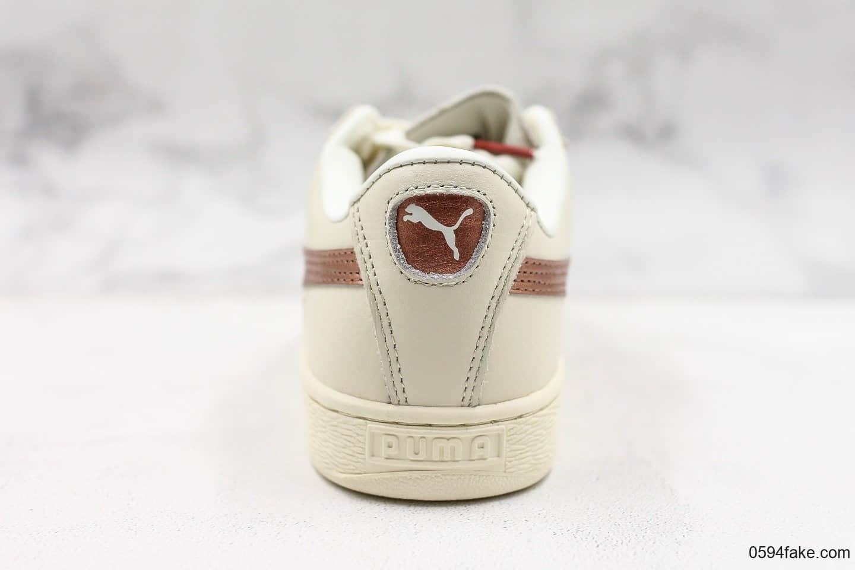彪马Puma basket公司级版本白金配色板鞋原档案数据开发原盒原标 货号:366612-02