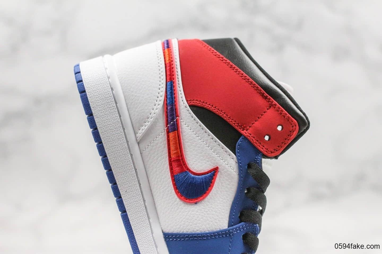 乔丹Air Jordan 1 Mid纯原版本中帮AJ1蓝幻勾彩色刺绣白蓝拼接原盒原标原档案数据开发 货号:852542-146
