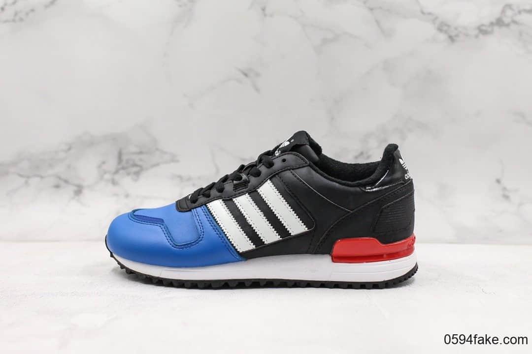 阿迪达斯Adidas Originals ZX700三叶草经典复古