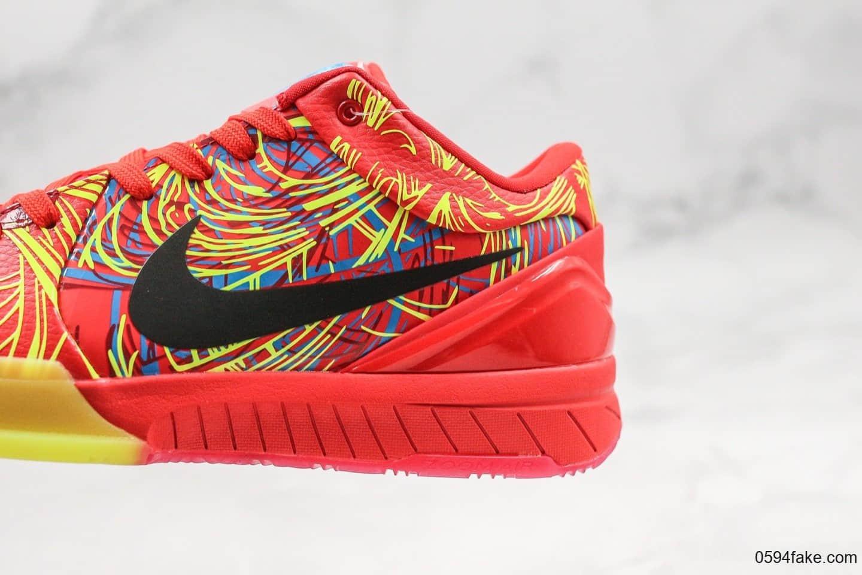 耐克Nike Kobe 4 Protro Wizenard纯原版本科比4代涂鸦系列黑红内置碳板加持原盒原标支持实战 货号:CV3469-006
