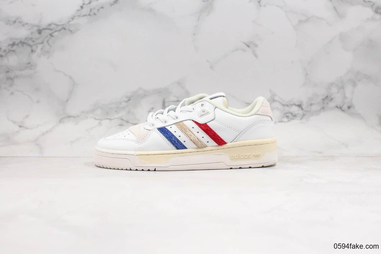 阿迪达斯Adidas Rivalry Low低帮三叶草板鞋淡米白红蓝客供最高版本 货号:EE4961