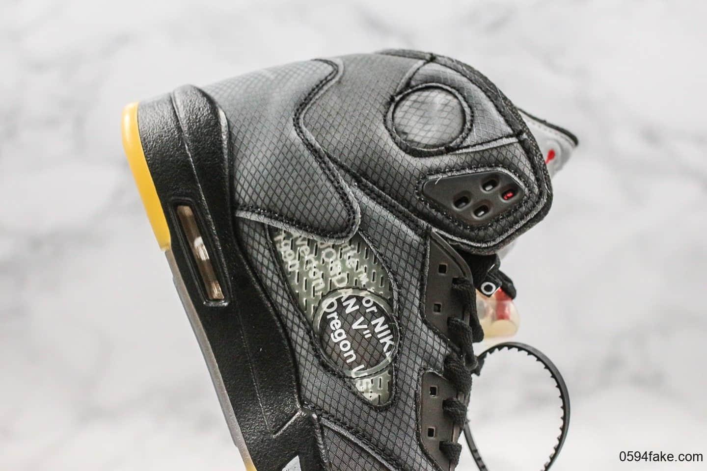 乔丹OFF-WHITE X Air Jordan 5纯原版本三十周年OW联名款AJ5黑色内置可视气垫原盒原标原档案数据开发