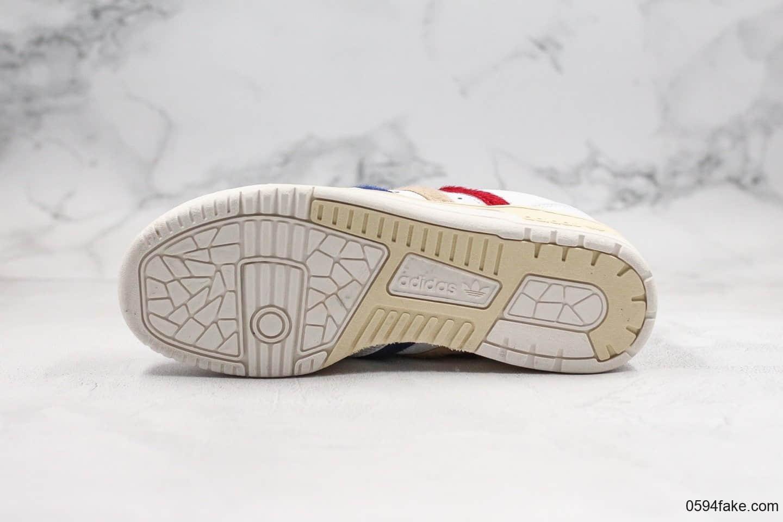阿迪达斯Adidas Rivalry Low纯原版本低帮三叶草板鞋淡米白红蓝原盒原标客供最高版本 货号:EE4961