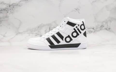 阿迪达斯Adidas Forum Mid纯原版本高帮魔术贴复古篮球板鞋原盒原标原楦头纸板打造