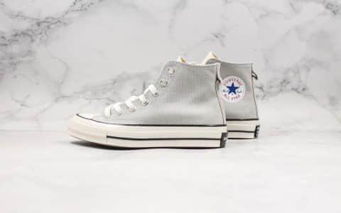 匡威Fear Of God Essentials x Converse 70s公司级版本联名款彩标灰白帆布鞋原厂硫化大底内置钢印区区别市面通货版本