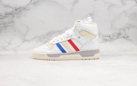 阿迪达斯Adidas RIVALRY TR纯原版本复古高帮篮球鞋原厂EVA高弹中底双色系带原盒原标