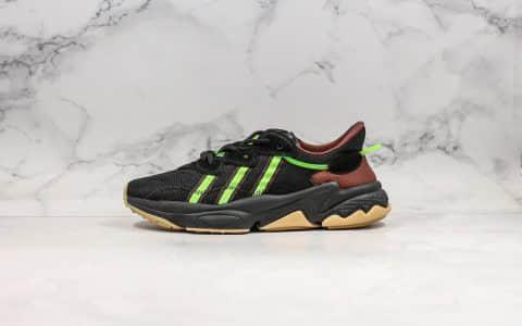 阿迪达斯Adidas Originals Ozweego公司级版本水管老爹鞋3M反光原盒原标原档案数据开发 货号:FV2484