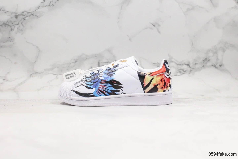 阿迪达斯Adidas Superstar II Chinese New Year三叶