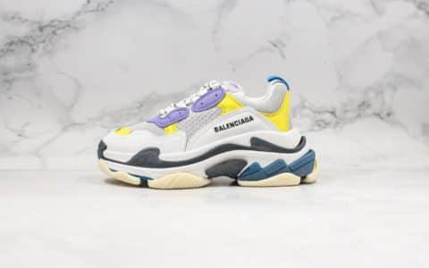 巴黎世家Balenciaga Triple S纯原版本复古老爹鞋黄紫色原档案数据开发原楦头原纸板打造原盒原标