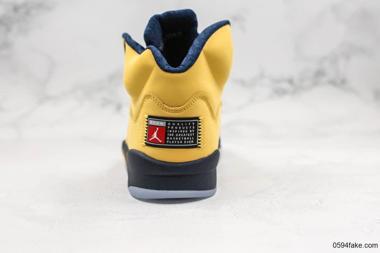 乔丹Air Jordan 5 Inspire纯原版本密歇根大学配色AJ5内置气垫原盒原标区别市面通货版本 货号:CQ9541-704