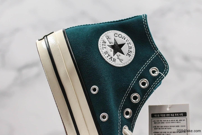 匡威Converse all Star 1970S公司级版本高帮麂皮翻毛皮草木绿原厂硫化大底原盒原标双围条包边
