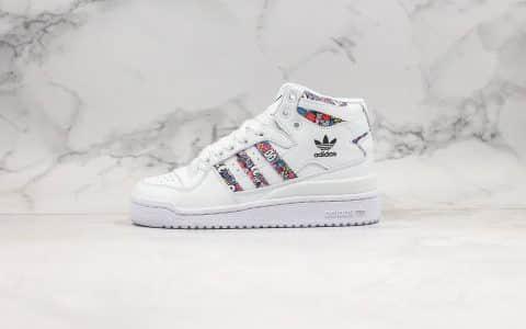 阿迪达斯Adidas Forum Mid纯原版本高帮复古板鞋白紫色原盒原标原楦头原纸板打造全鞋面头层材料 货号:FV4532