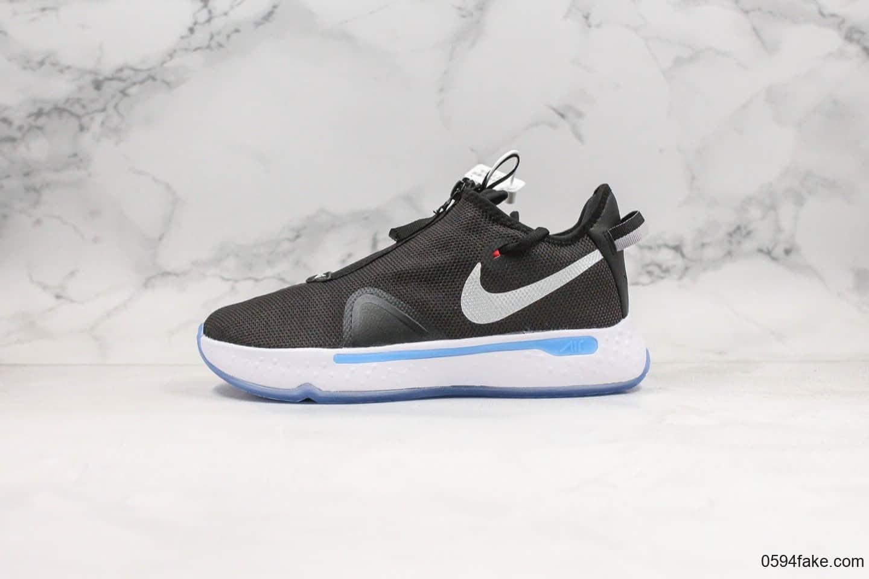 耐克Nike PG 4 EP纯原版本保罗乔治四代篮球鞋内置气垫原档案数据开发 货号:CD5082-001