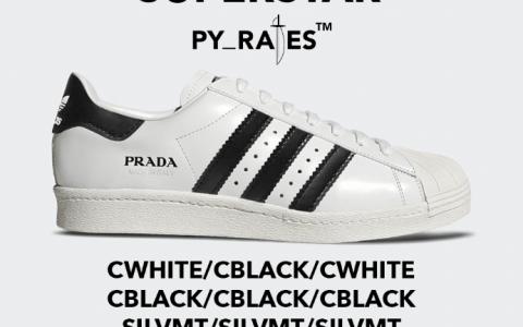 超高规格联名再度来袭!Prada x adidas贝壳头还有三种新配色!