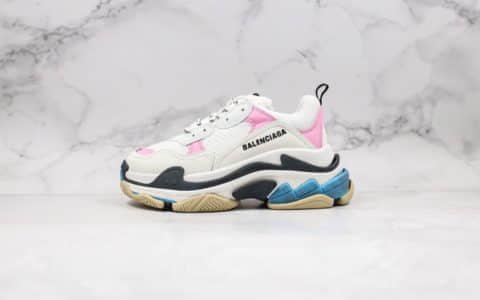 巴黎世家Balenciaga Triple S纯原版本复古老爹鞋白粉蓝色女神配色官方鞋盒鞋带