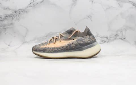 阿迪达斯Adidas Yeezy Boost 380 V3纯原版本椰子380V3迷雾棕迷彩配色原纸板完美鞋楦 货号:FX9764