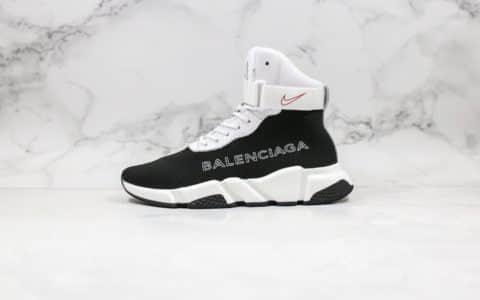 巴黎世家Balenciaga Triple S x Nike纯原版本耐克联名款高帮袜子鞋黑白一比一原厂大底原档案数据开发配件齐全