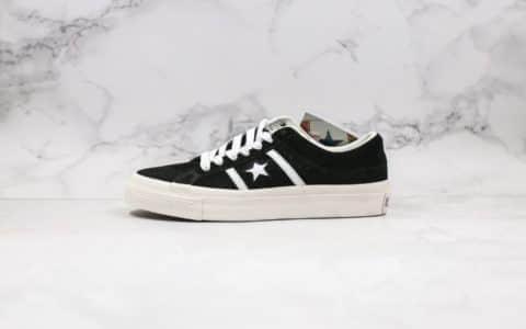 匡威Converse One Star Academy公司级版本日产限定一星系列板鞋麂皮黑色正确超软Pu蓝底
