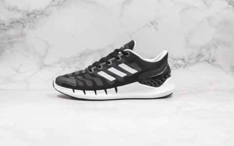 阿迪达斯adidas Climacool纯原版本清风跑鞋爆米花鞋底黑白配色原盒原标原档案数锯开发 货号:FW1223