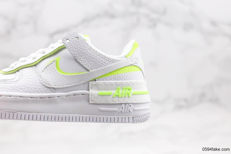 耐克Nike Air Force 1 Shadow纯原版本低帮空军一号马卡龙糖果白绿色原盒原标正确卡色 货号:CI0919-104