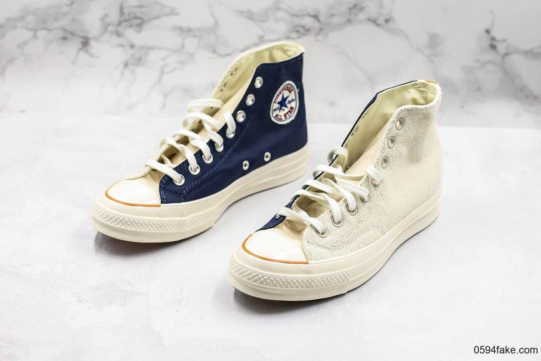 匡威Converse Chuck 70 High x Footpatrol公司级版本联名款高帮水晶底帆布鞋原盒原标原档案数据开发