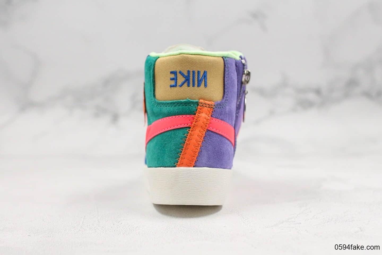 耐克Nike Blazer Mid纯原版本中帮开拓者马卡龙板鞋原档案数据开发原楦头纸板打造 货号:CQ7786-561