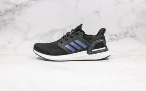 阿迪达斯Adidas UltraBoost 2020 Consortium ISS US National Lab纯原版本爆米花跑鞋UB6.0紫罗兰配色原厂大底区别市面通货版本 货号:EG0692
