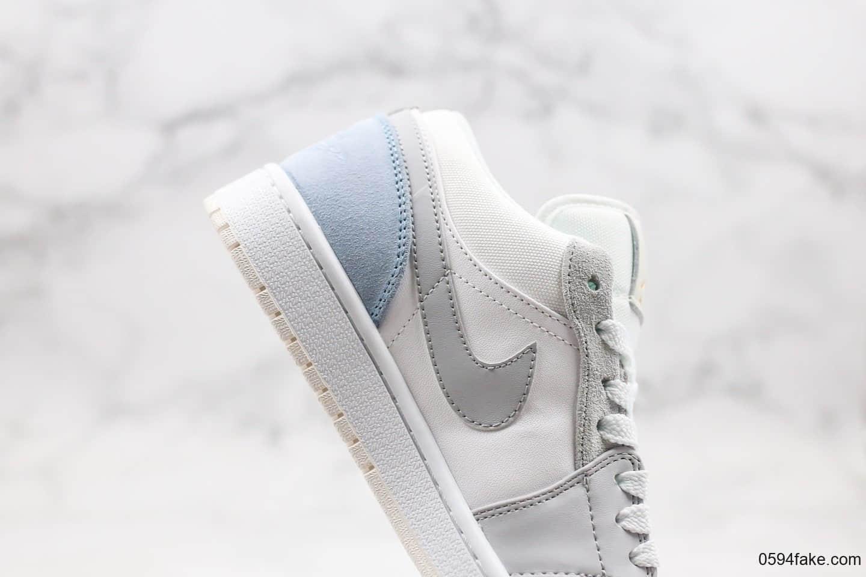 耐克Nike Air jordan 1 low paris纯原版本低帮AJ1小巴黎灰蓝色内置气垫正确卡色原盒原标 货号:CV3043-100