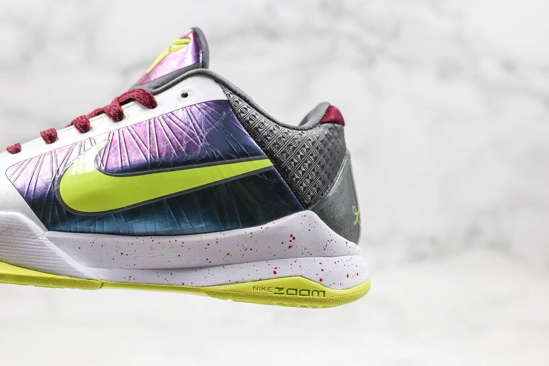 耐克Nike Zoom Kobe 5 Protro Chaos纯原版本科比5代篮球鞋小丑配色内置气垫支持实战 货号:CD4991-100