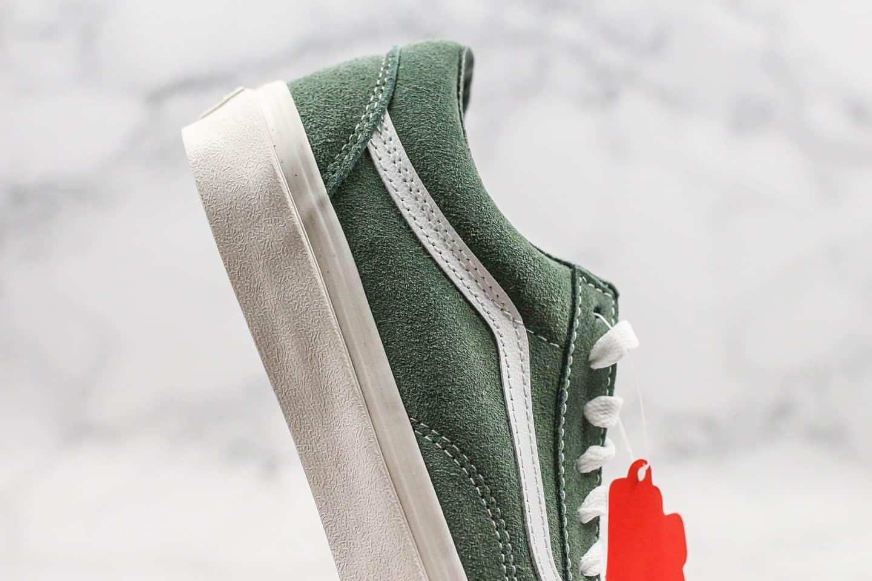 万斯Vans Sunde Sk8-Hi公司级版本低帮麂皮硫化板鞋橄榄绿配色原厂硫化工艺内置鞋盒钢印