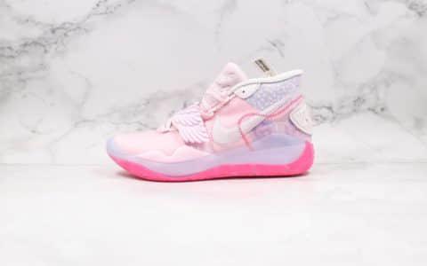 耐克Nike Zoom KD 12 EP Aunt Pearl纯原版本杜兰特12代蓝球鞋乳腺癌限定配色内置双层Zoom气垫支持实战 货号:CT2744-900