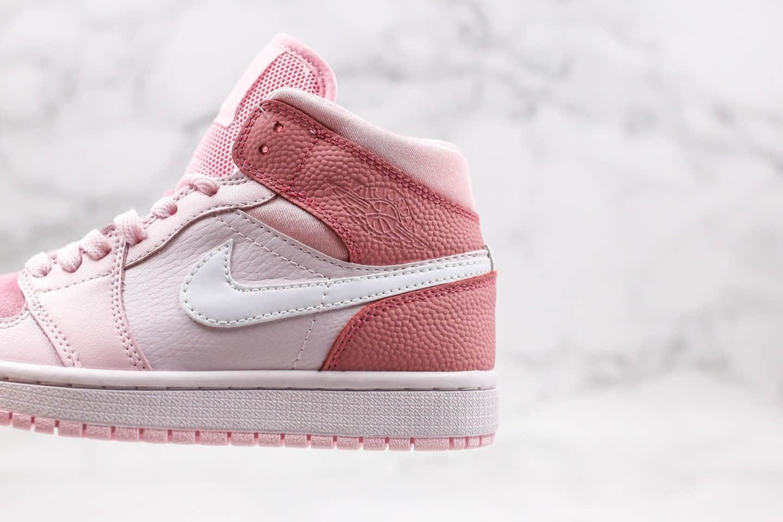 乔丹Air Jordan 1 Mid Digital Pink纯原版本中帮AJ1白粉红泡沫配色原盒原标正确鞋面皮料 货号:CW5379-600