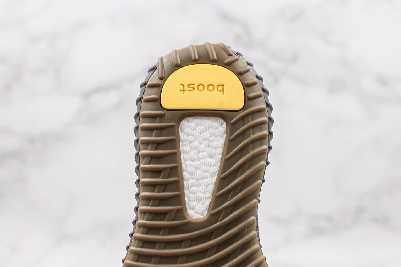 阿迪达斯Adidas Yeezy 350 Boost V2 Cinder Reflective公司级版本椰子350V2矿黑黑生胶侧透满天星配色原盒配件真爆米花颗粒大底 货号:FY4176
