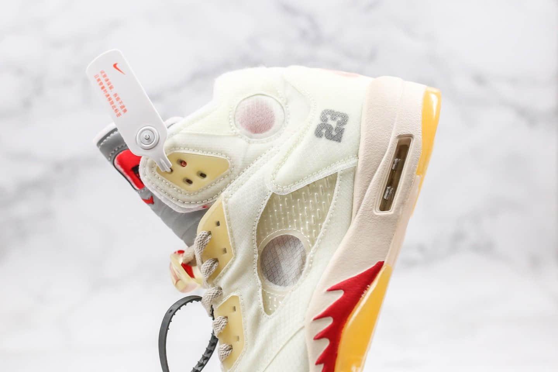 乔丹OFF-WHITE x Air Jordan 5 Cream纯原版本OW联名款AJ5奶油冰淇淋配色原盒配件3M鞋舌反光正确后跟定型 货号:CT8480-100