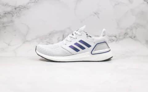 阿迪达斯Adidas Ultra Boost 20 Consortium纯原版本爆米花跑鞋UB6.0灰蓝色原盒原标原档案数据开发 货号:EG0695