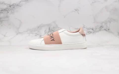 纪梵希Givenchy Low-top lace-up sneakers纯原版本桃粉色绑带GVC限定款广东原厂顶级头层无胶工艺