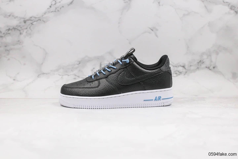 耐克Nike Air Force 1 Low Lux纯原版本低帮空军一号黑银蓝色抽绳内置全掌Sole气垫原