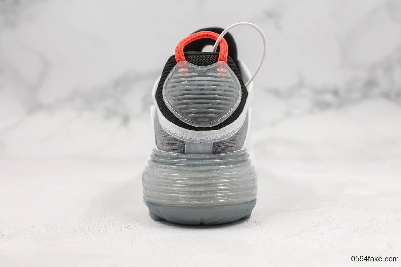 耐克Nike Air Vapormax 2090纯原版本太空大气垫灰白蓝原厂气垫原档案数据开发 货号:CQ7630-101