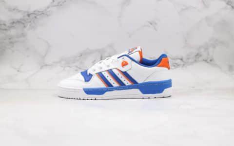 阿迪达斯Adidas RIVALRY LOW W纯原版本三叶草校园板鞋白红蓝色原盒原标原档案数据开发 货号:FU6833