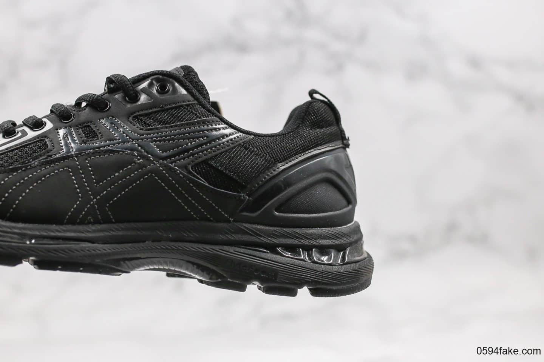 亚瑟士Kiko Kostadinov x Asics Gel-Burz 2公司级版本限量联名运动鞋走秀款黑色原楦开发 货号:1013A040-025