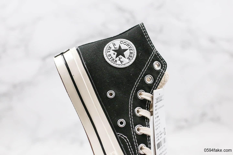 匡威Converse Chuck 70 x 大话西游联名款公司级版本一生所爱黑色原厂硫化大底正确硅蓝中底 货号:168220C