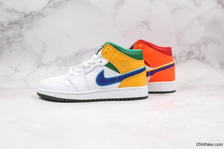 耐克Nike Air Jordan 1 Mid GS纯原版本乔丹1代中帮篮球鞋糖果鸳鸯配色原厂头层软牛