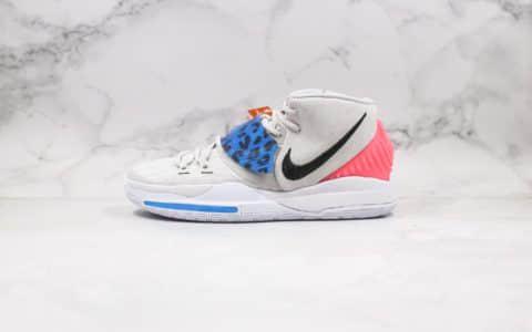 耐克Nike Kyrie 6 P纯原版本欧文6代篮球鞋灰蓝粉配色内置气垫支持实战原盒原标 货号:BQ4631-003