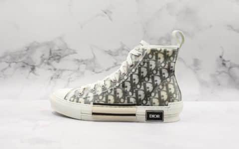 迪奥Dior B23 Oblique High Top Sneakers纯原版本透明印花高筒板鞋透明白黑CD重影配色独立开模原盒
