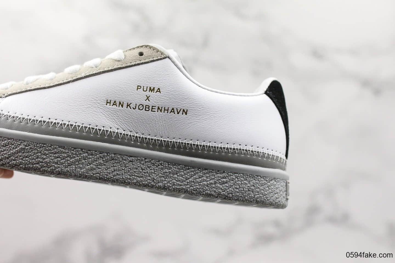 彪马Han Kjobenhavn x Puma Clyde Stitched公司级版本丹麦高街潮牌联名克莱德金标系列复古板鞋灰白生胶配色原盒原标