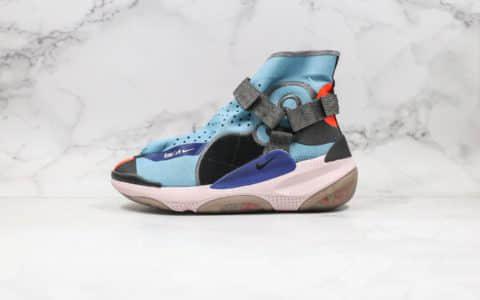 耐克Nike ISPA Joyride Envelope纯原版本高帮ISPA湖水蓝配色内置爆米花颗粒原盒原标 货号:BV4584-400