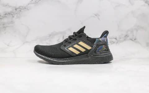 阿迪达斯Adidas UltraBoost 2020 Consortium纯原版本全新UB6.0黑金色爆米花跑鞋原厂巴斯夫鞋底原盒原标 货号:FV4322