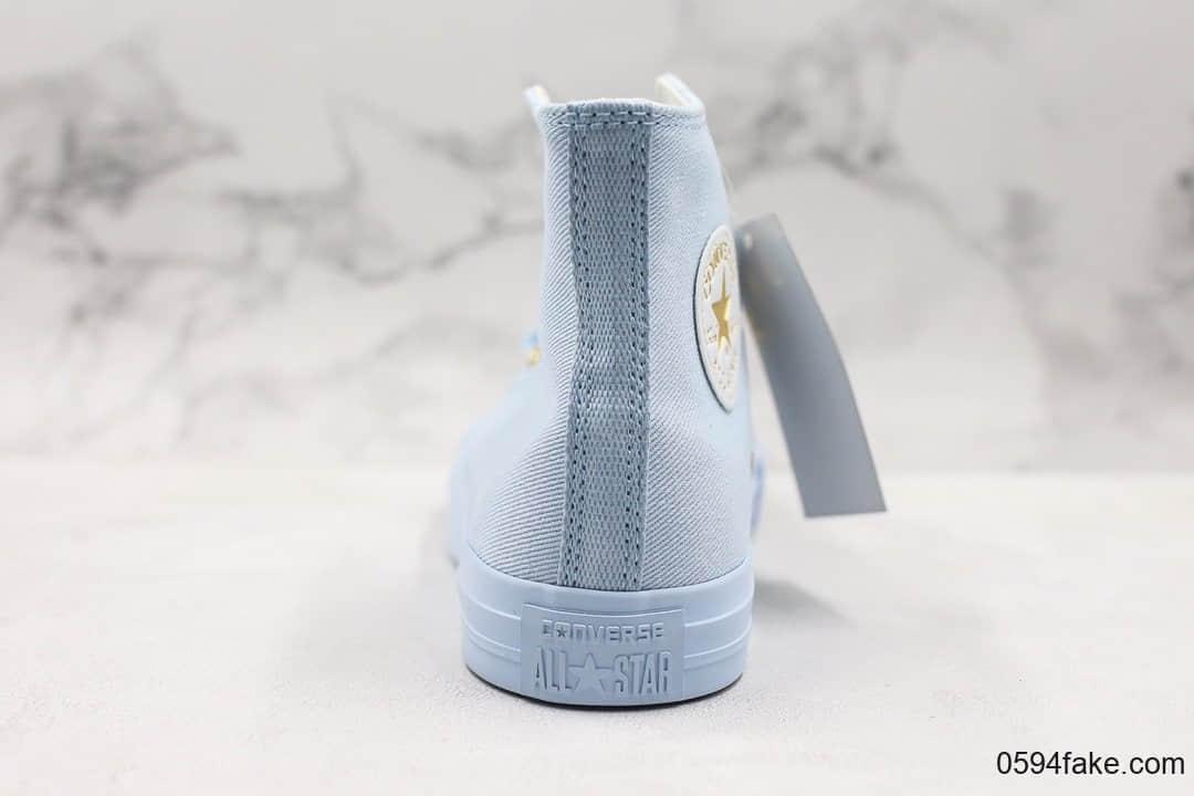 匡威Converse All Star公司级版本高帮新款金标帆布鞋冰淇淋蓝配色硫化蓝底