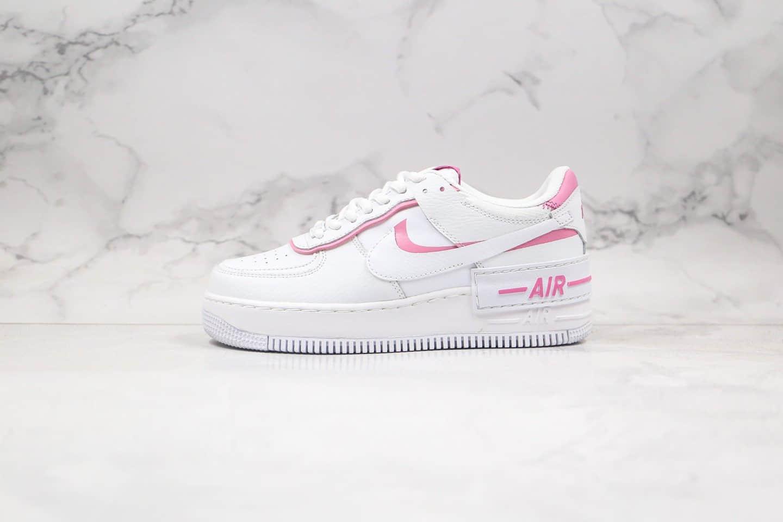 耐克Nike WMNS Air Force 1 Shadow纯原版本马卡龙空军一号白粉色原鞋开模原档案数据
