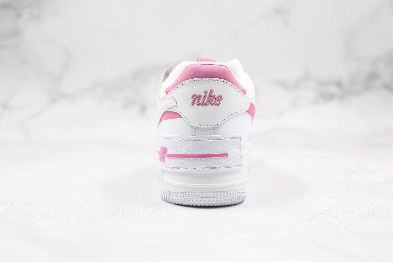 耐克Nike WMNS Air Force 1 Shadow纯原版本马卡龙空军一号白粉色原鞋开模原档案数据开发 货号:CI0919-102